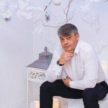 Ведущий специалист Магонов Валерий Александрович, г. Новороссийск