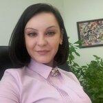 Цепляева Виктория Александровна
