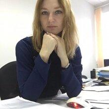 Юрисконсульт Кличук Олеся Александровна, г. Ульяновск