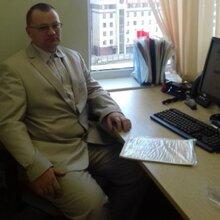 Руководитель департамента права и оптимизации налогообложения Филатов Евгений Павлович, г. Москва