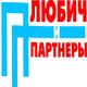 """ООО Правовая  Группа """"Любич и Партнеры"""""""