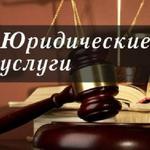 Воропаев Дмитрий Сергеевич