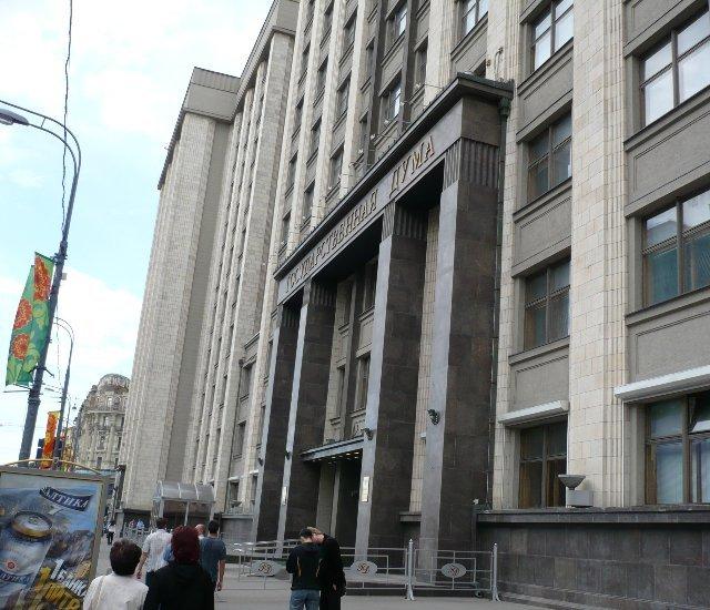 ГД приняла закон об административном надзоре за осужденными по «экстремистским» статьям