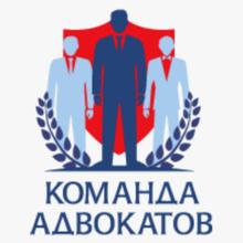 Адвокат Глухов Дмитрий Геннадьевич, г. Ижевск