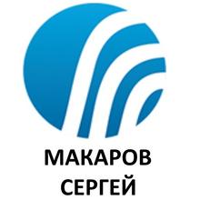 Сергей, г. Пенза