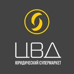 """ООО """"Юридический Супермаркет ЦВД"""" - Красноярск"""