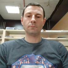 Владимир, г. Москва
