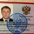 Адвокат Кипкайлов Евгений Сергеевич, г. Ростов-на-Дону