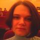 Спиркина Тамара Александровна