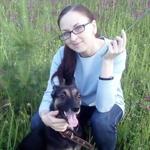 Башкина Елена Сергеевна