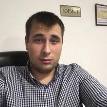 Заместитель руководителя юридического отдела Васильев Егор Игоревич, г. Санкт-Петербург