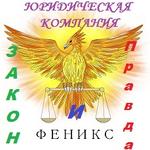 "ООО ""Кодитэкс"""