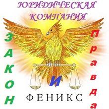 """ООО """"Кодитэкс"""", г. Красноярск"""