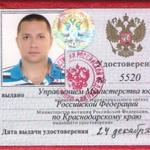 Карасев Валерий Геннадьевич