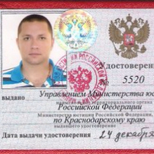 Адвокат Карасев Валерий Геннадьевич, г. Краснодар