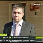 Алексеенко Юрий Александрович