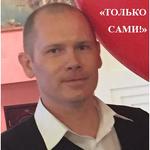 Лапухин Юрий Александрович