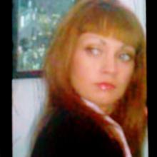 Начальник юридического отдела Худякова Мария Александровна, г. Омск
