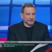 Юрист Сауров Евгений Олегович, г. Москва