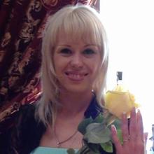Ведущий юрист Ермишина Анастасия Николаевна, г. Санкт-Петербург