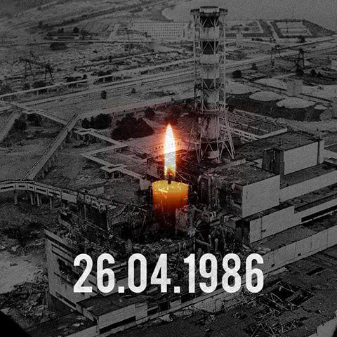 Чернобыльская катастрофа. Хотелось бы Вам совершить путешествие в город Припять?