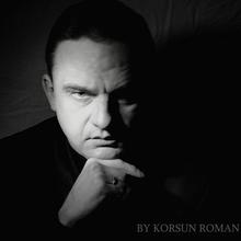 Корсун Роман Владимирович, г. Донецк