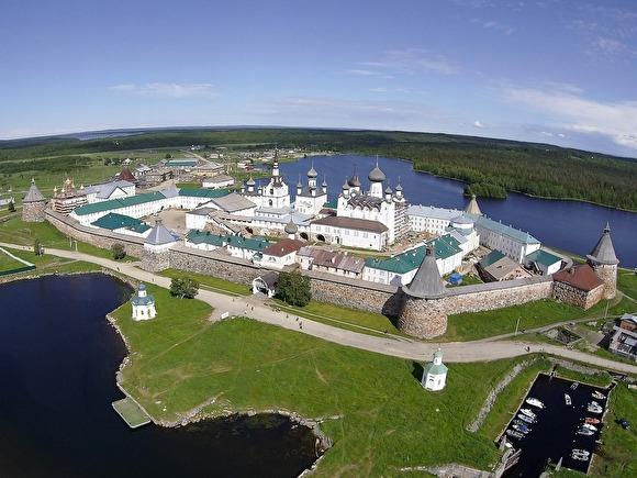 СКР возбудил дело о многомиллионных хищениях при реконструкции Соловецкого монастыря