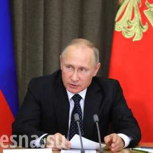 МОЛНИЯ: Путин поручил пересмотреть механизм расчета кадастровой стоимости недвижимости