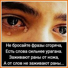 Елена, г. Барнаул