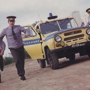 Почему советские уголовники называли милиционеров «мусорами»