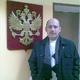Мещерин Геннадий Алексеевич