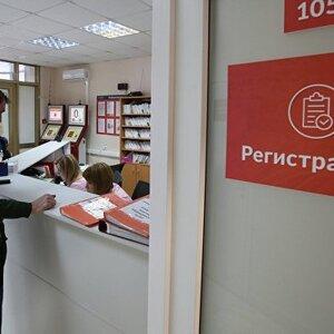 Соколова: финансирование программы Земский доктор изменится с 2018 года