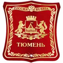 """ООО """"Центр правовой поддержки"""", г. Тюмень"""