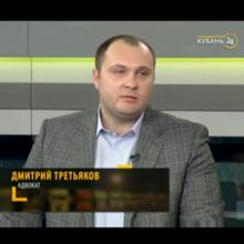 Адвокат по Краснодарскому краю Третьяков Дмитрий Николаевич, г. Краснодар
