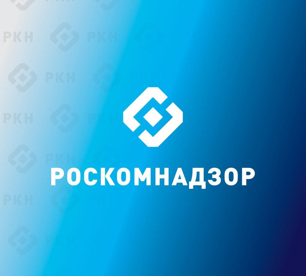 Роскомнадзор подаст иск о блокировке Telegram при неисполнении мессенджером обязательств
