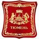 """ООО """"Центр правовой поддержки"""""""