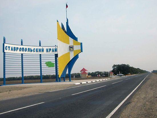 Около 2 млрд рублей направят на благоустройство городов и сел Ставрополья