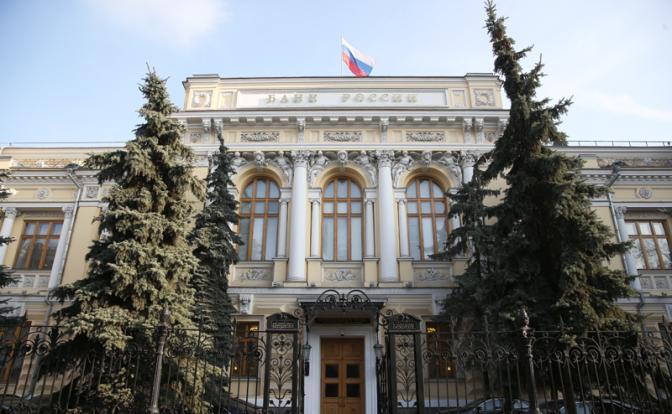 Профессор Катасонов: План конфискации кремлевских миллиардов готов