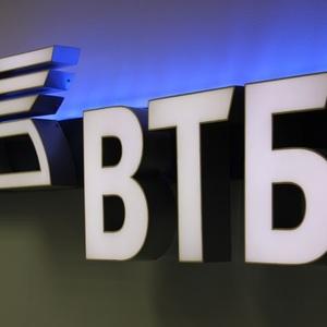 На чей карман работает государственный банк ВТБ?