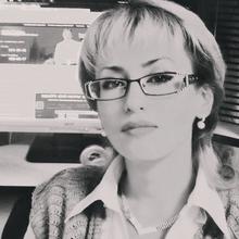 Першина Ольга Евгеньевна, г. Орск