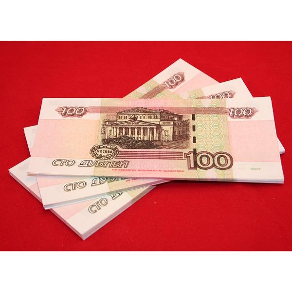 Регионы могут получить дополнительную помощь федерального бюджета на выплаты МРОТ
