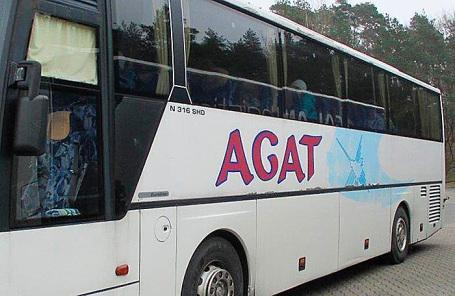 Германию напугало состояние автобуса с детьми из России