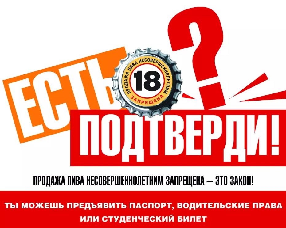 27 июня по Ростовской области будет запрещена продажа алкоголя ... | 744x931