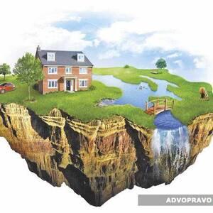 Какие документы должен иметь собственник земельного участка
