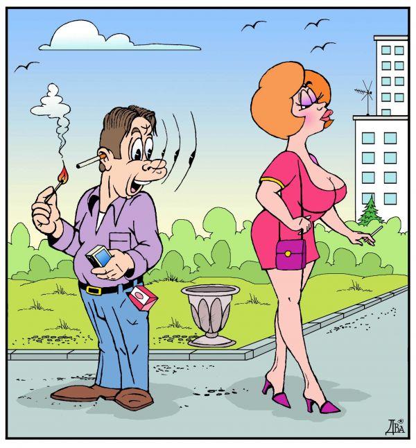 данного картинки для непослушной жены уплачивается