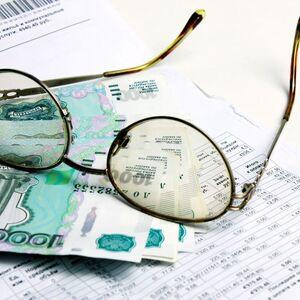 Предложение: заморозить налог на имущество