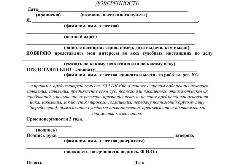Приставы тамбовского района адрес