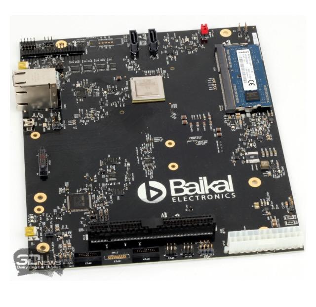 Российские процессоры «Байкал» впервые появились в розничной продаже