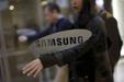 Samsung случайно сделал своих сотрудников мультимиллионерами.