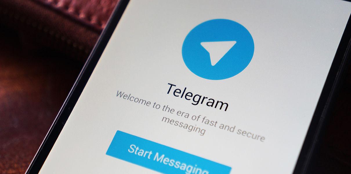 Про блокировку Telegram.